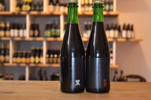La Barrel Aged Imperial Stout Tequila / Whisky